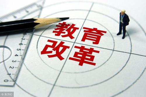 2021年广东高考选考科目要求出炉 考生怎么选?选考科目要求出炉 高考科目怎么选