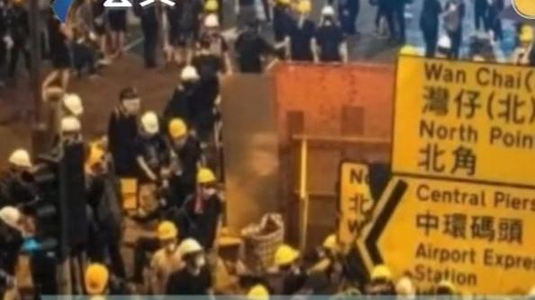 香港发生多起暴力行径 社会各界强烈谴责