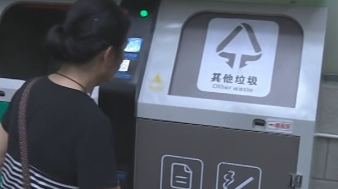 广州:垃圾分类分不好 区街工作人员扣绩效