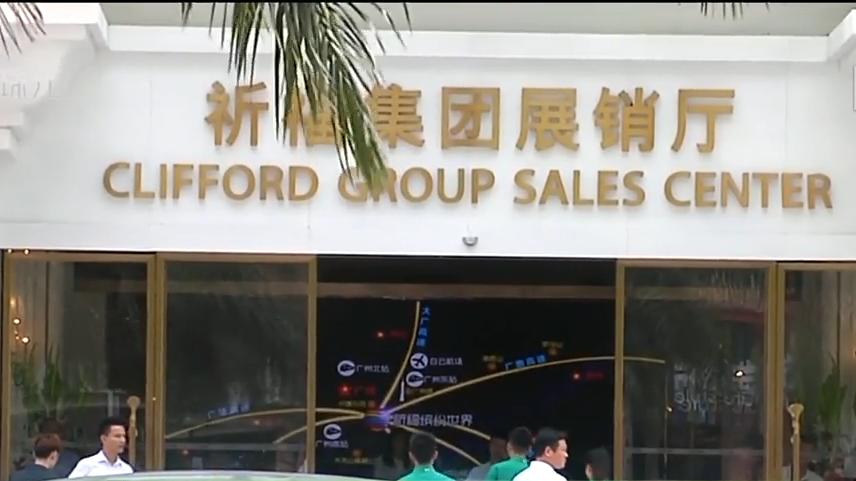 广州:每平方降7千?郊区盘大降价?