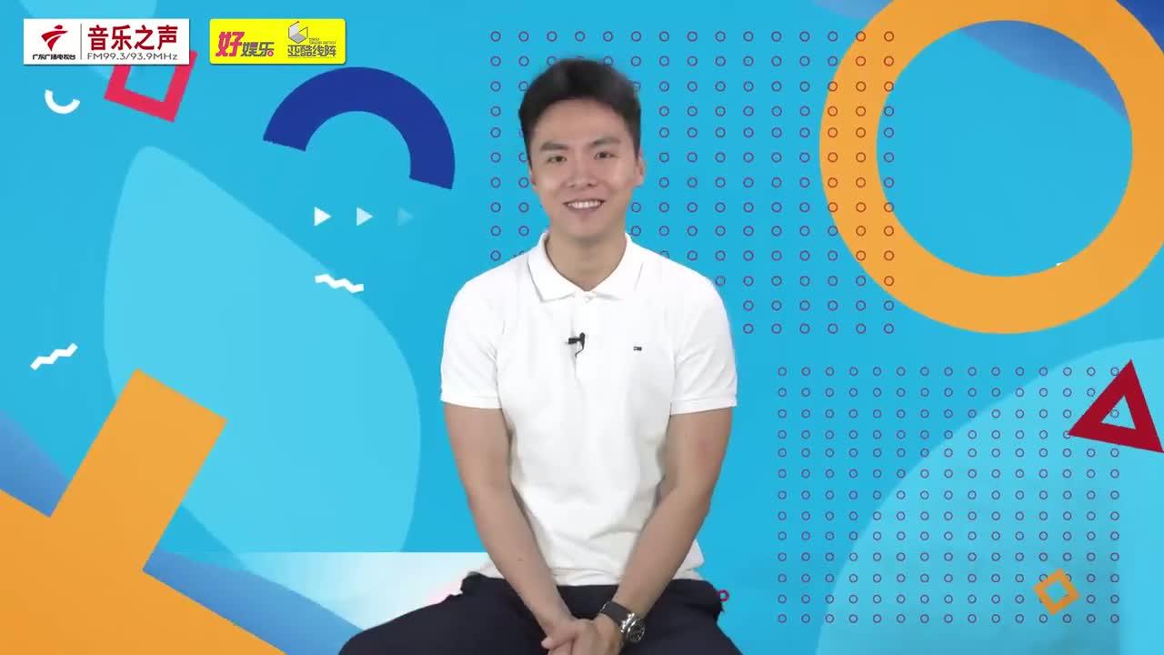 晋江快三开奖结果_音乐先锋榜2019年第31期