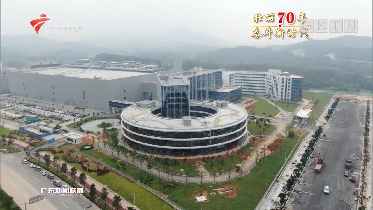 中新广州知识城:打造知识产权示范区