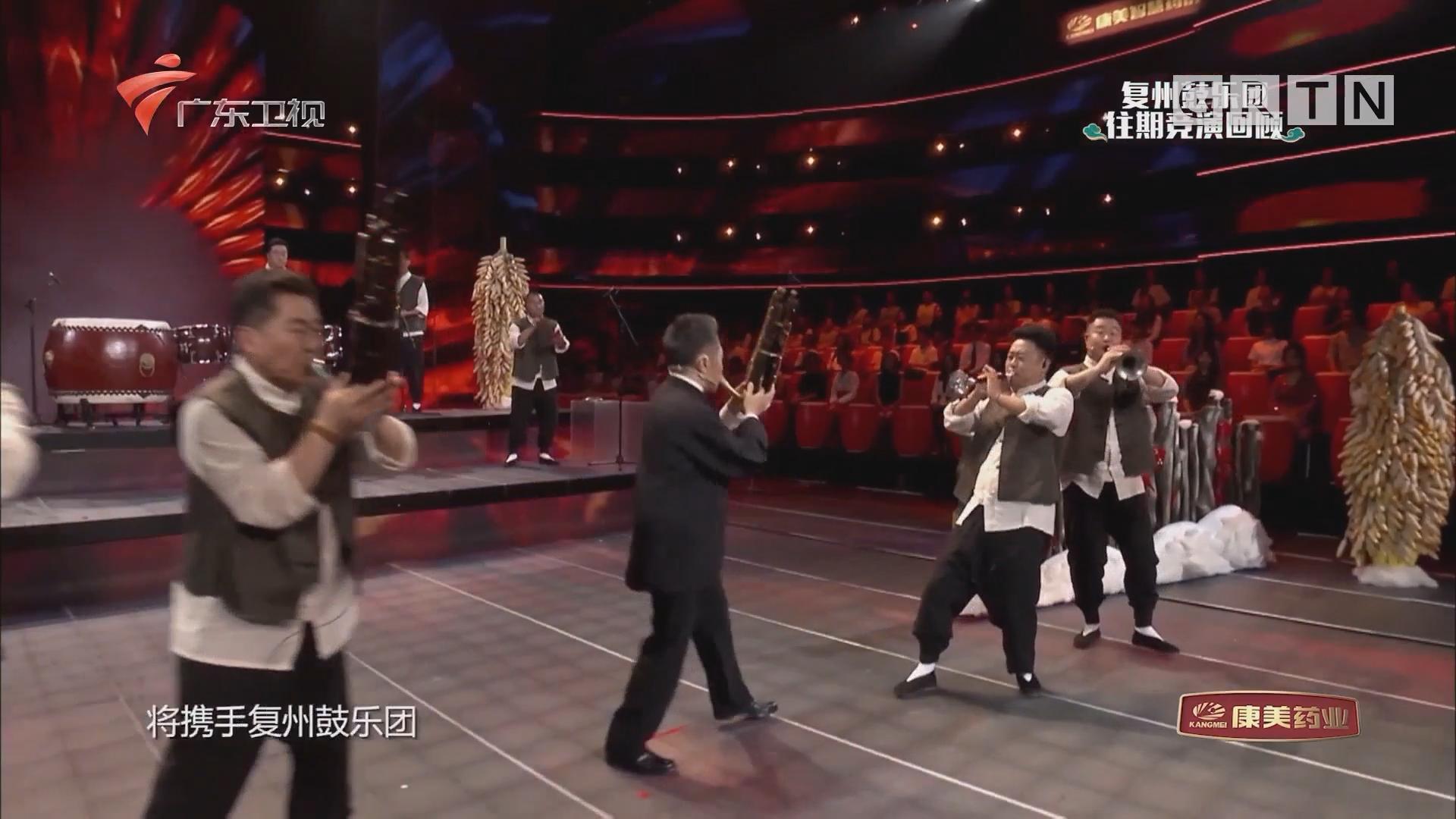 [HD][2019-09-27]国乐大典:第二季
