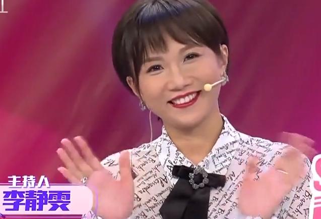 [HD][2019-08-24]《今日关注》李静雯公开大谈育儿经!原来镜头后还有这样一面?