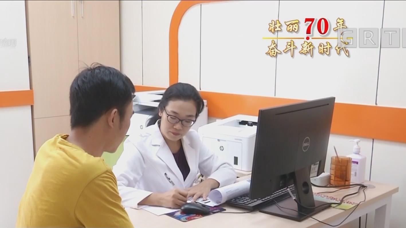 深圳:探索醫療改革新模式