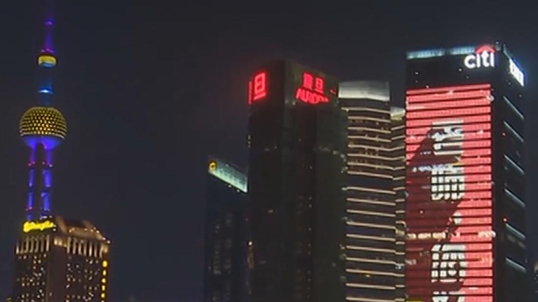 上海:教师节寄语亮灯外滩之窗