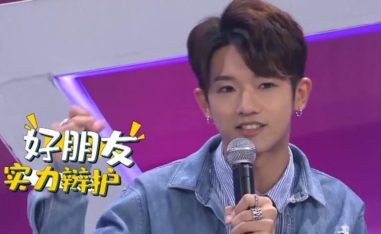 [HD][2019-08-31]超級辣媽:超高難度!實習奶爸馮博一秒切換歌手身份,三位辣媽要互相換娃?