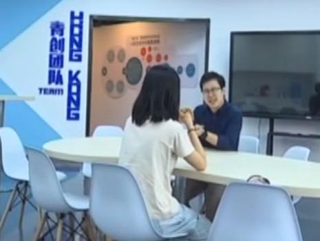 《湾区青年的美好生活》之香港青年在南沙创业 赖家智将香港生命安全教育的经验带到南沙