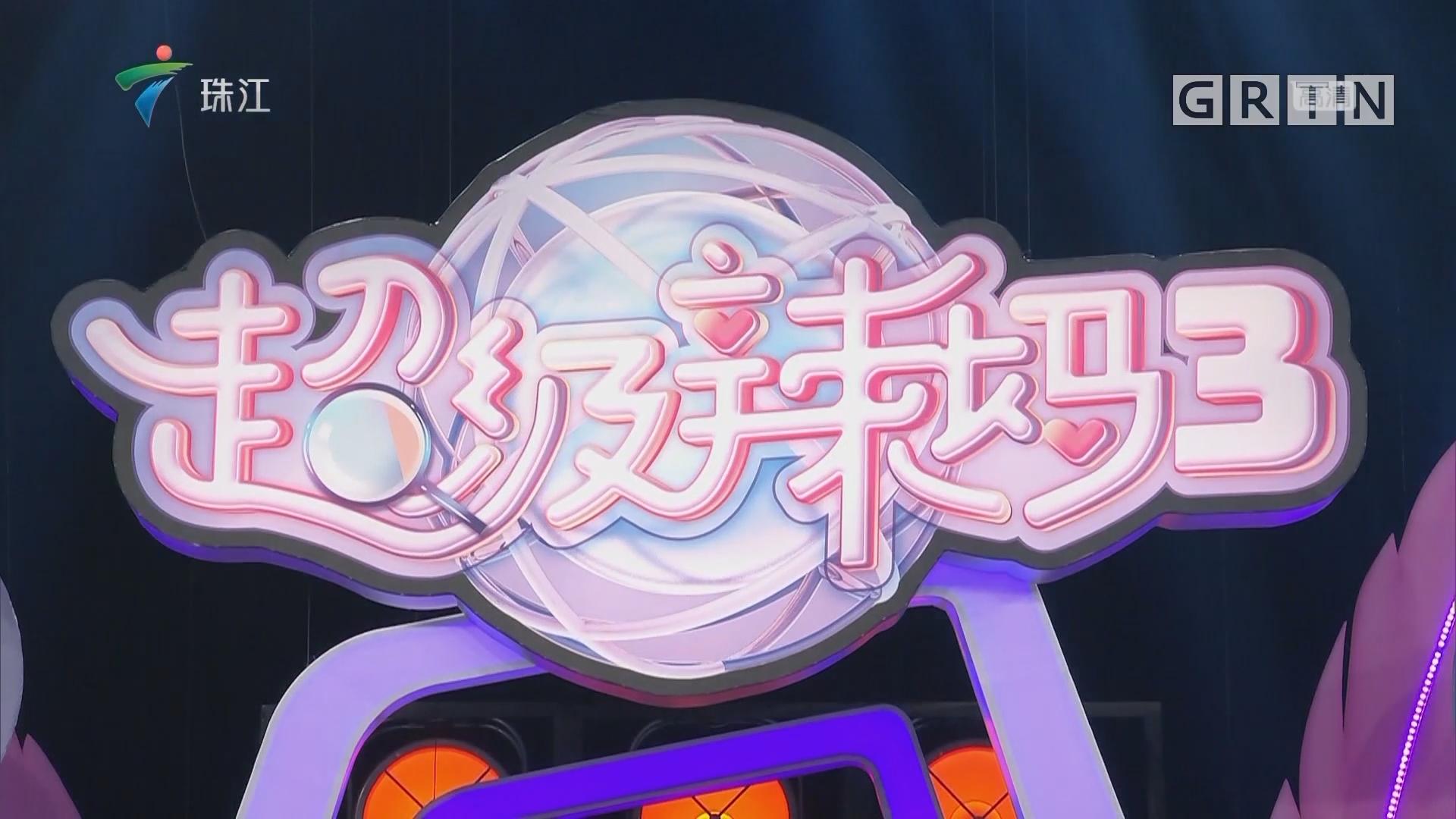 """[HD][2019-09-21]超级辣妈:""""天河北第一翘臀""""重现江湖?阮星航欲秀身材反被健身教练秒杀?"""