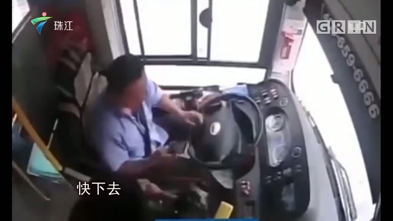 """網聞:大媽搶方向盤 被斥""""看沒看過新聞"""""""
