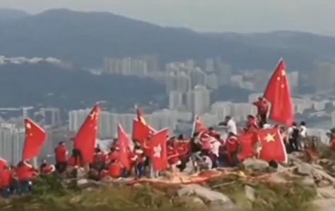 香港 庆祝新中国成立70周年 狮子山国旗舞动