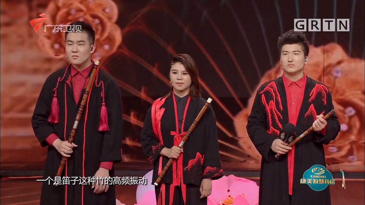 [HD][2019-09-13]國樂大典:第二季