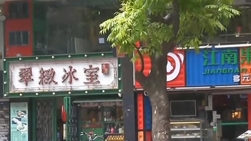 """广州江南西""""网红""""餐厅林立 区居民怨言多"""