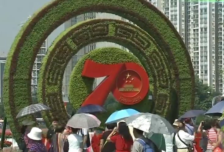 """[HD][2019-09-28]今日关注:亮丽广州 海珠广场升级大湾区""""城市客厅"""""""