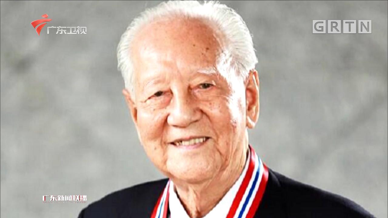 致敬!这两位广东人获得国家勋章和国家荣誉称号