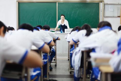 教师工资在全国19大行业中排名第7位