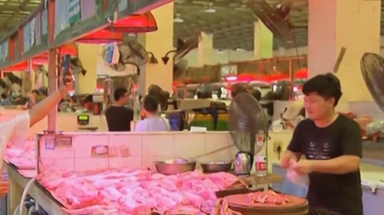 商务部:投放1万吨中央储备肉 增加肉类市场供给