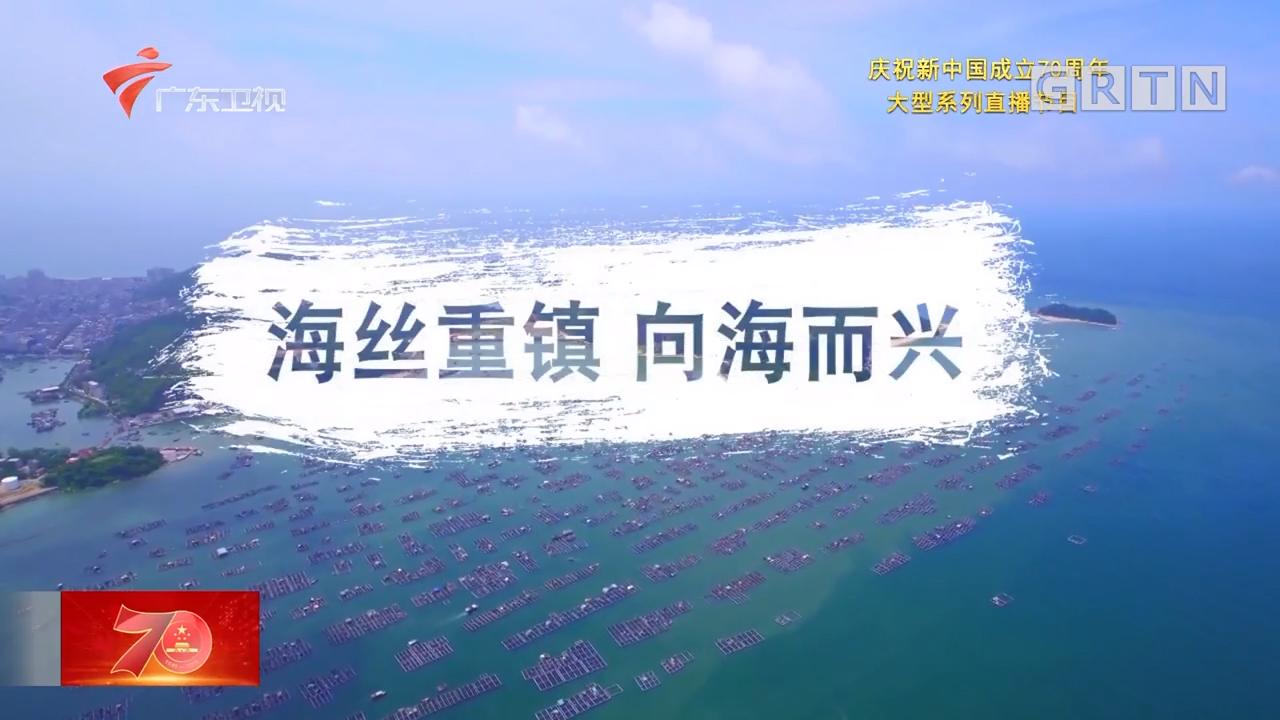 [HD][2019-09-22]飞越manbetx手机版 - 登陆:阳江
