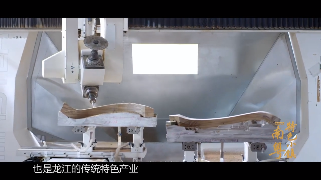 [HD][2019-08-25]南粤特色小镇:龙江智慧家居小镇