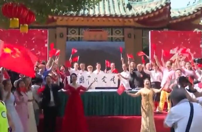 [HD][2019-09-28]今日一線:廣東:多彩活動迎國慶 為新中國70華誕喝彩