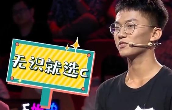 [HD][2019-09-22]粤韵风华