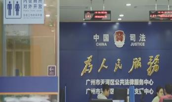 """廣州""""廁所革命"""":機團單位采用新標志 廁所開放一目了然"""