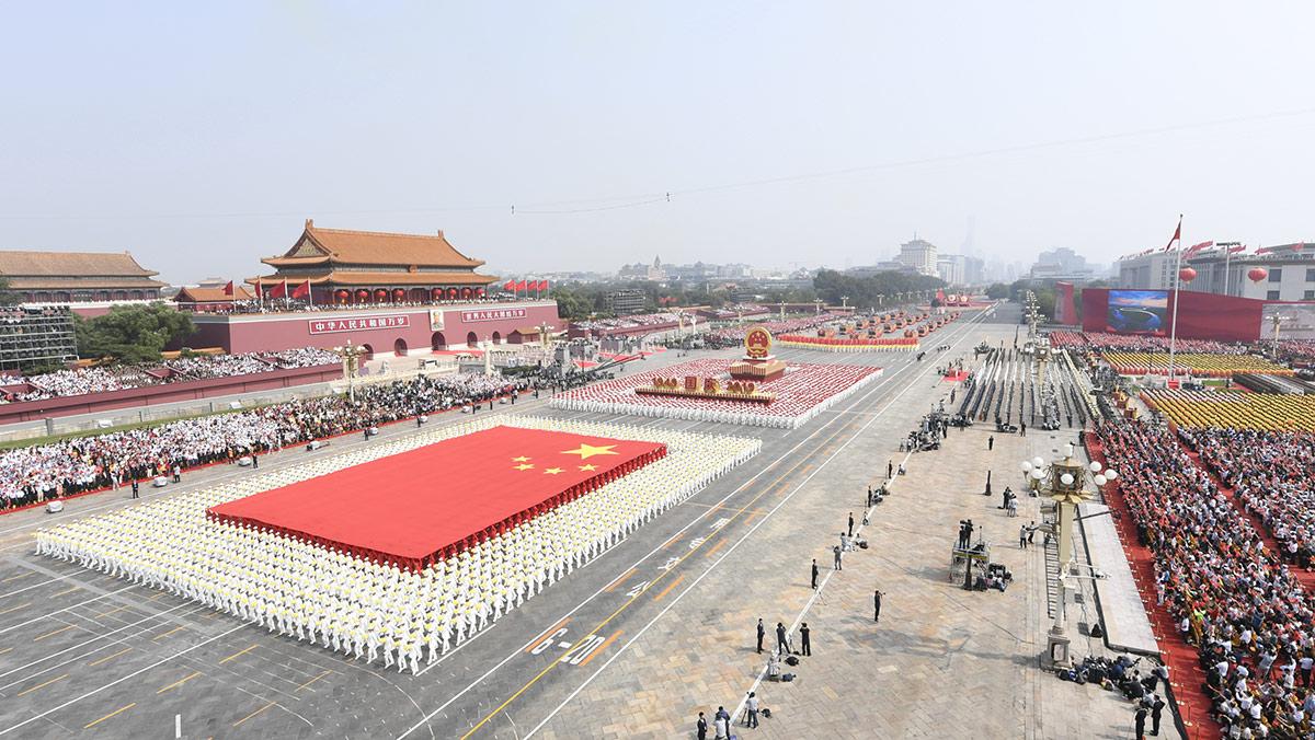 庆祝中华人民共和国成立70周年大会【直播回顾】