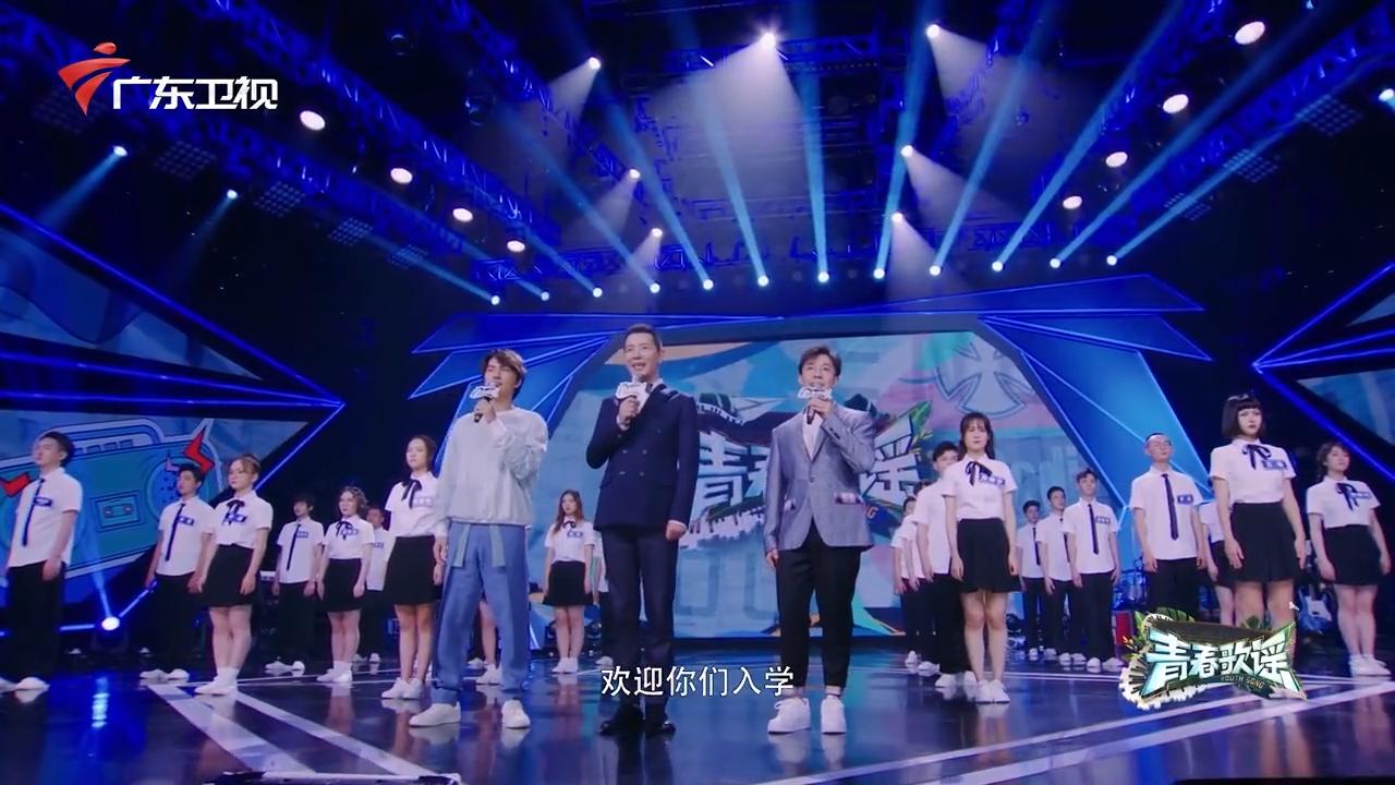 [HD][2019-10-19]青春歌谣