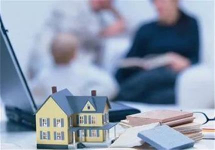 今起國內實行房貸利率新政 房貸利息會漲嗎?