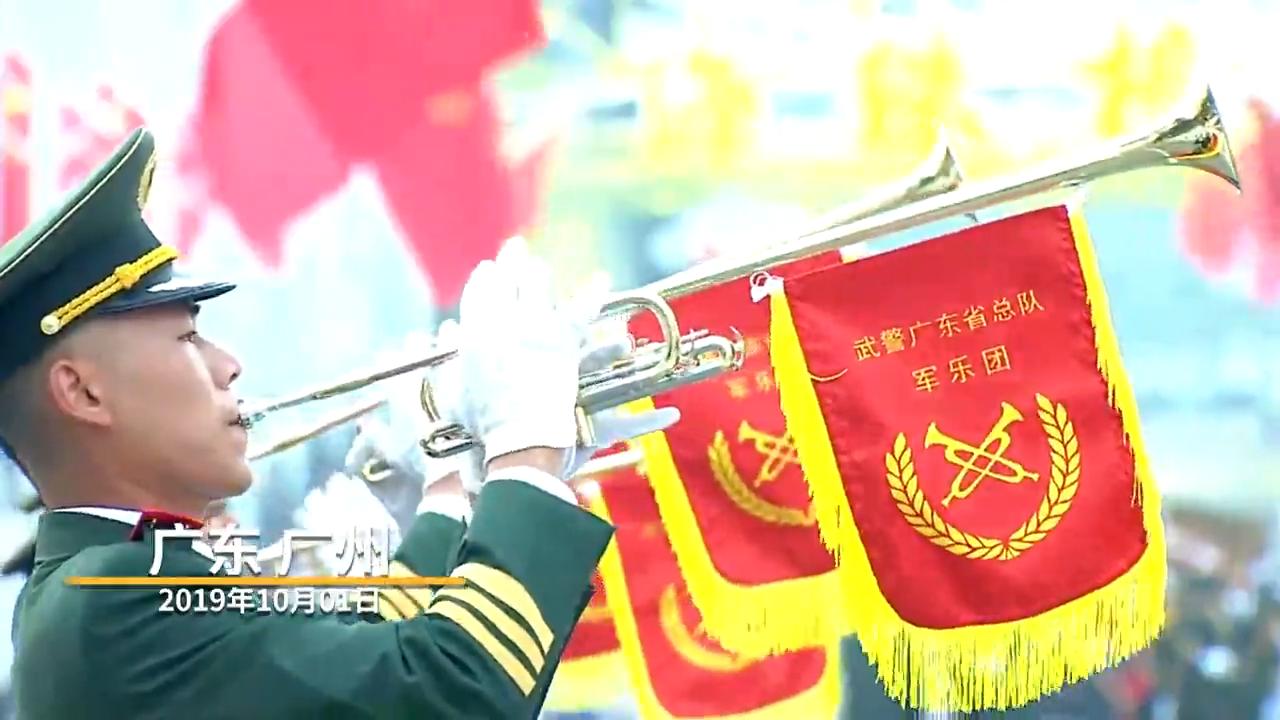 今天,升國旗,奏國歌!我們在廣州海珠廣場致敬祖國!