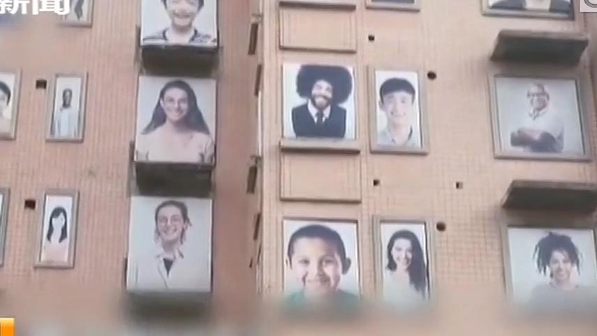 """深圳一大楼设计笑脸墙 周边居民称""""怪怪的"""""""