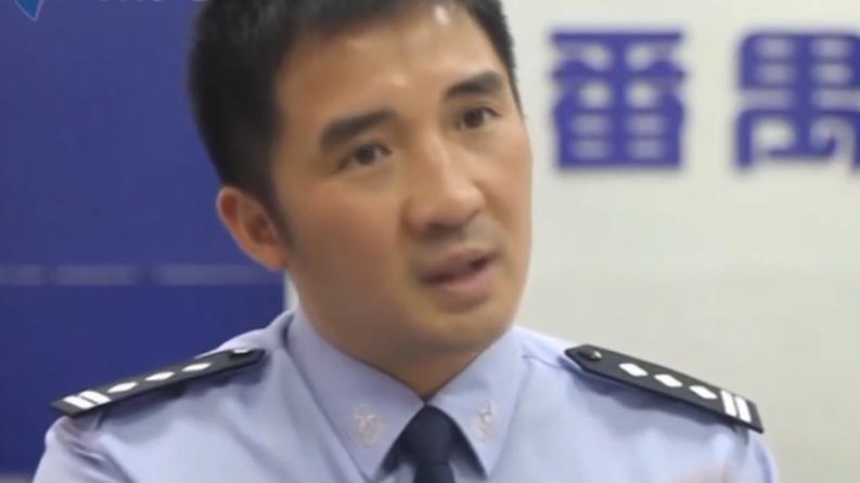 "[HD][2019-10-18]新聞故事:""5436""偵查終結(下)"