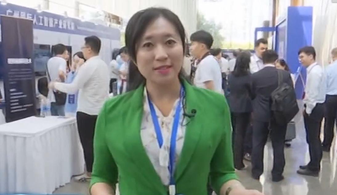 [HD][2019-10-25]社会纵横:聚焦人工智能产业发展盛会(二)