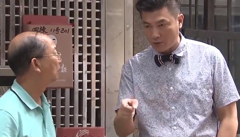 [HD][2019-10-12]外来媳妇本地郎:一只自来狗引发的男人之争(上)