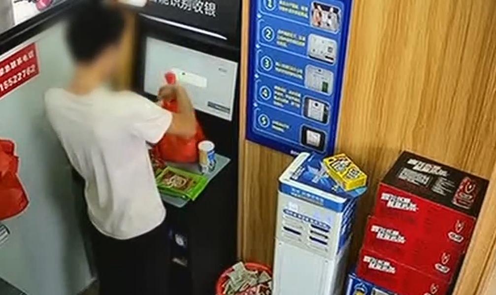 佛山南海:无人超市内作案十余起 窃贼落网