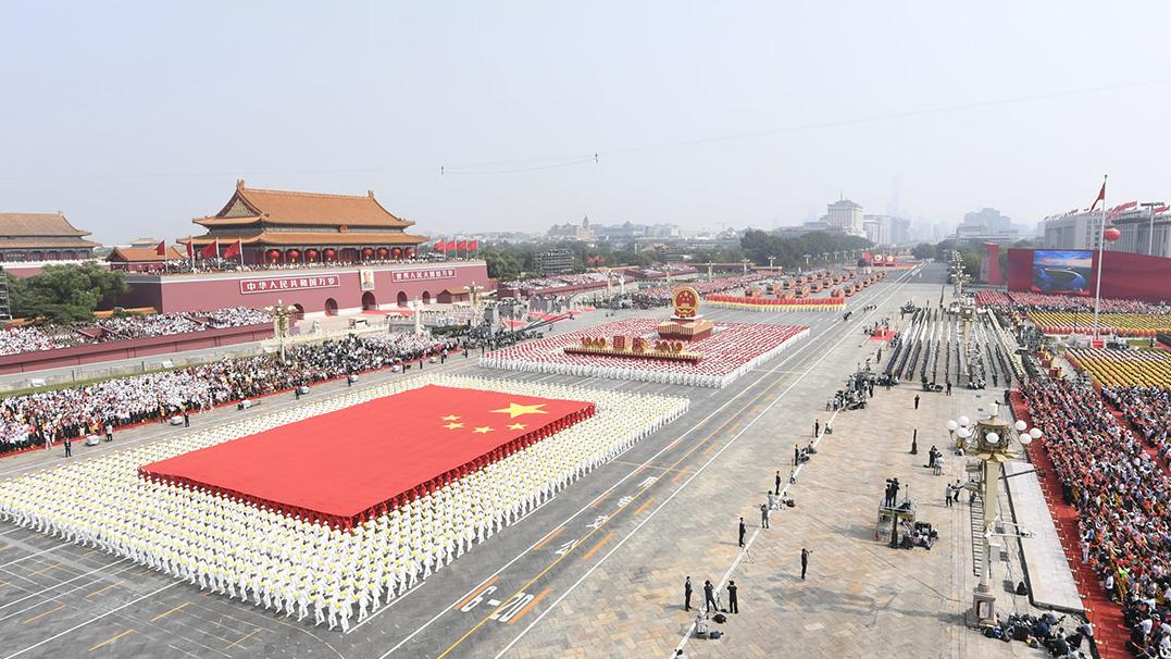 庆祝中华人民共和国成立70周年大会直播回顾