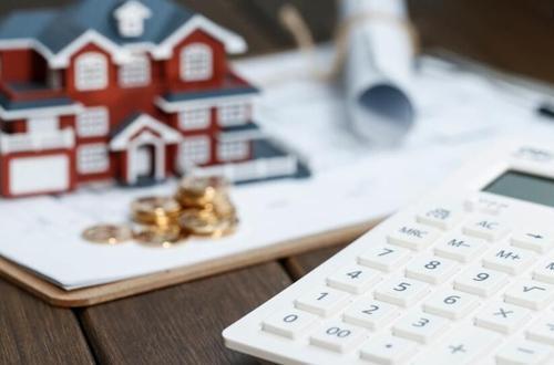 房貸利率新政 你的月供改變多少?