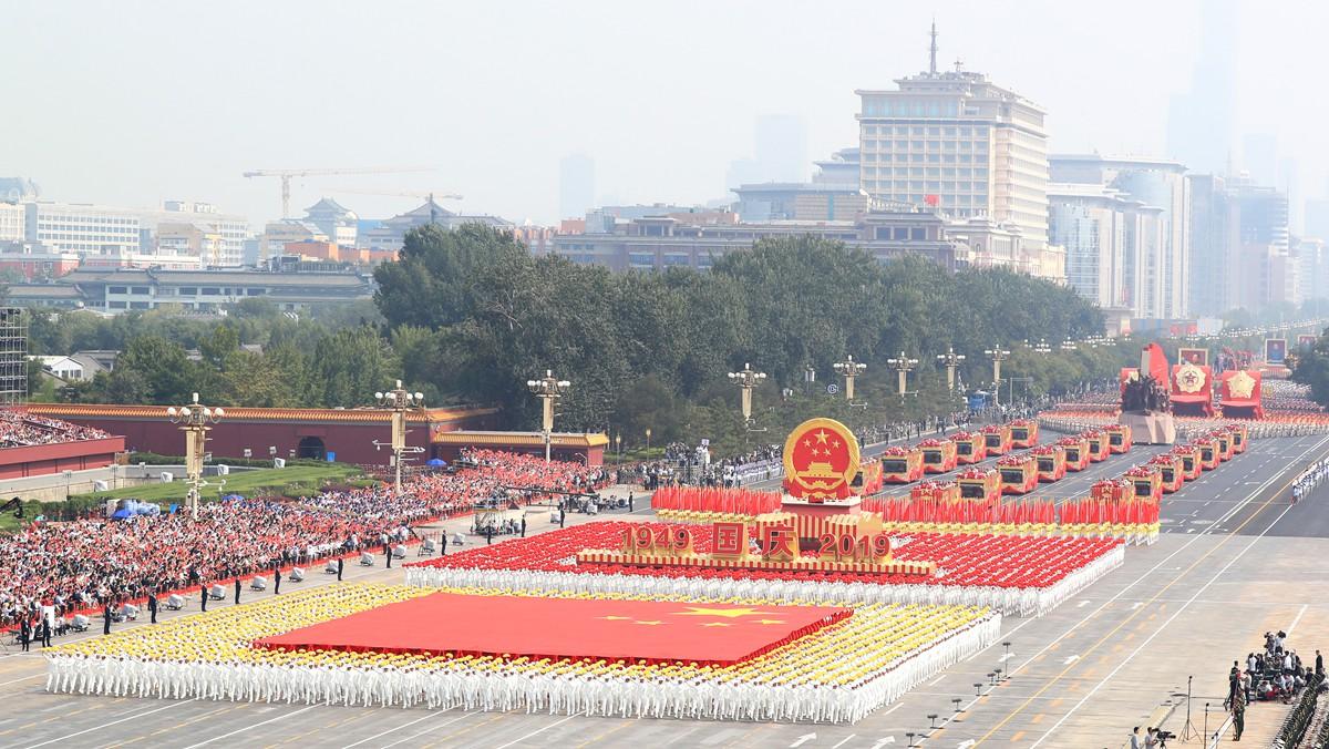 庆祝新中国成立70周年首都国庆联欢活动【直播回顾】