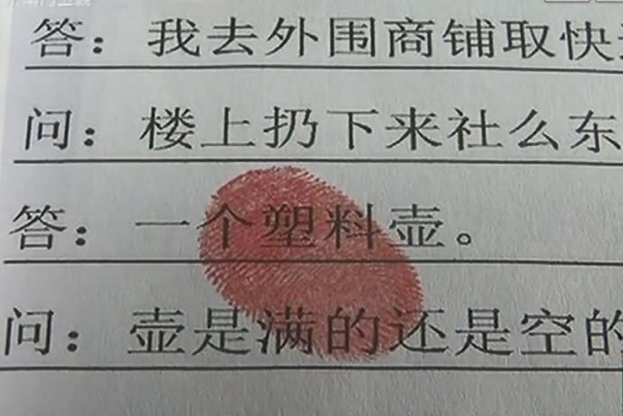 """[2019-10-22]城事特搜:男子""""心情不好""""竟多次高空抛物"""