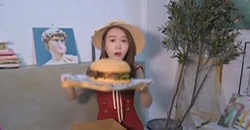 抖搜精神:巨型汉堡