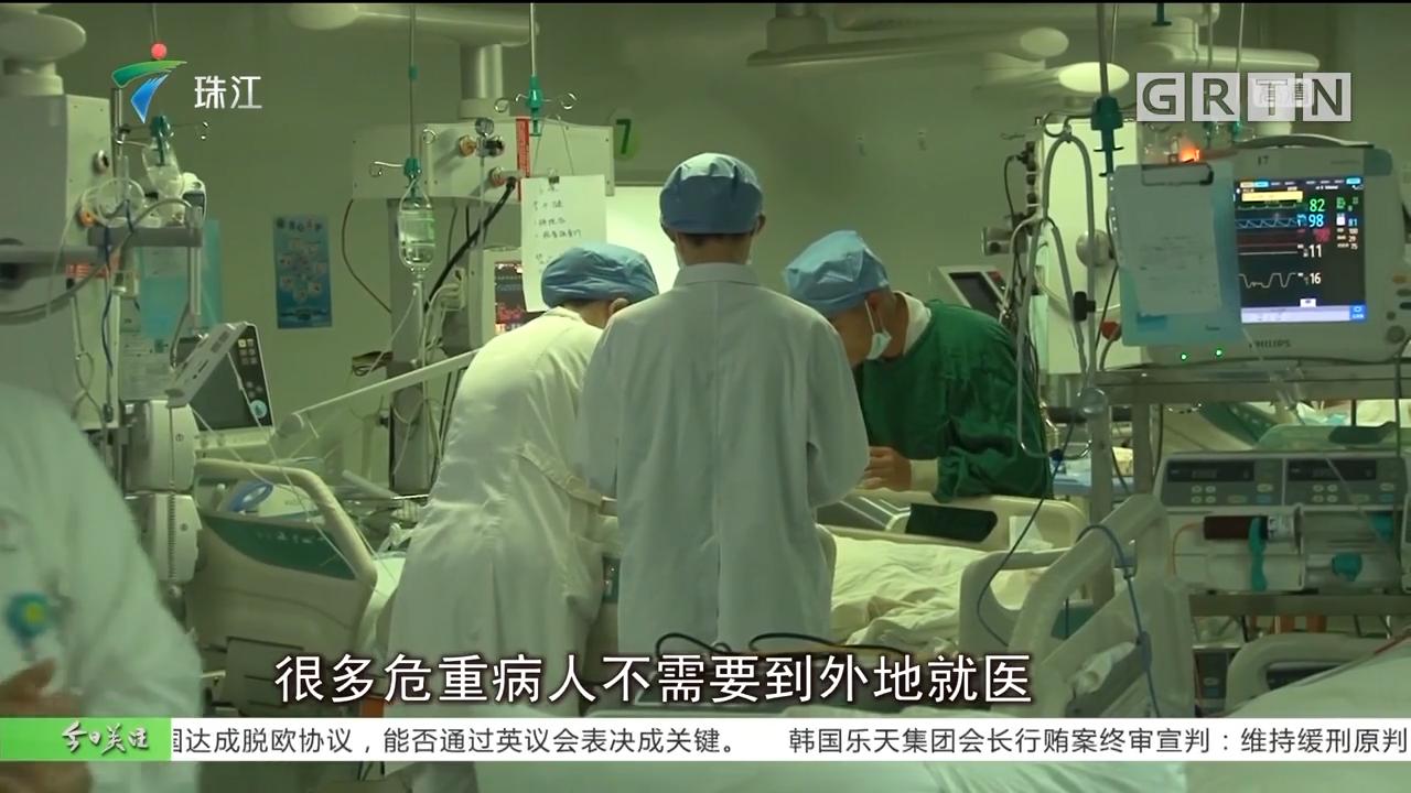 廣東:明年實現所有縣域醫共體全覆蓋