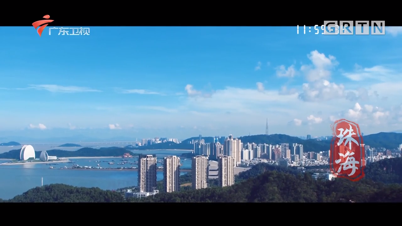 [HD][2019-10-13]飞越manbetx手机版 - 登陆:珠海