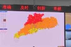 天气:秋意渐浓 广东大部最高气温或跌破30度