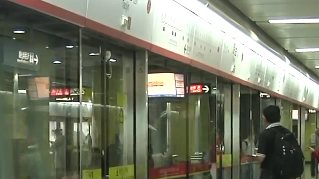 """[HD][2019-10-14]今日关注:公共交通频现""""公放族"""" 乘坐守则仍需完善"""