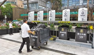 [HD][2019-10-09]今日一线:深圳下月起奖励垃圾分类 总奖金近亿元 小区分类好最高奖30万