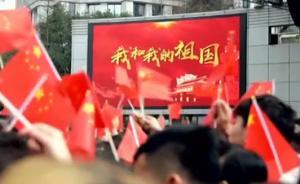 48亿!主旋律大片国庆创造中国电影新纪录