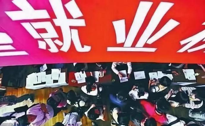 广州秋季十大高薪行业发布 竞争最激烈的行业:系统集成、软件和互联网开发