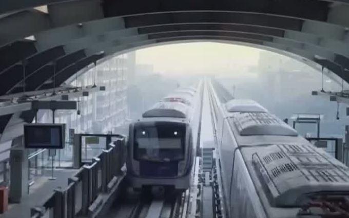 铁路新发展:地铁城轨互联 跨市一票通达
