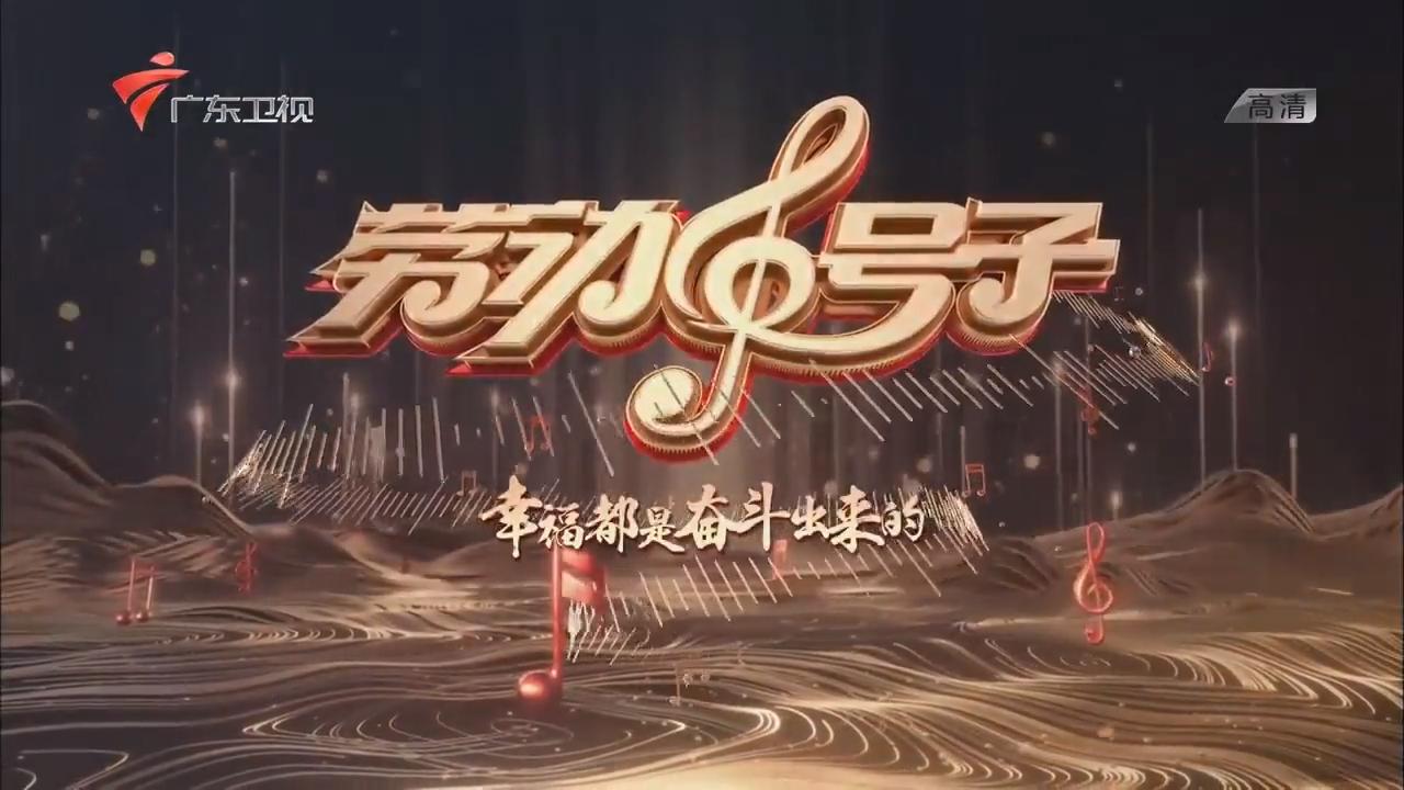 """《劳动号子》第四期:王宏伟演绎""""阿卡贝拉""""版号子,萨顶顶唱丰收歌惊为天人!"""