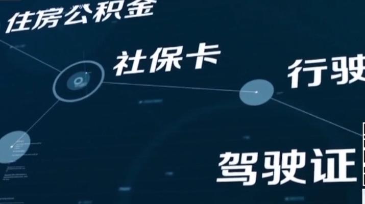 """广东:""""粤省事""""实名用户突破2000万"""
